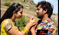 Picture 20 from the Kannada movie Appayya