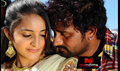 Picture 4 from the Kannada movie Appayya
