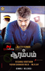 Picture 44 from the Tamil movie Aarambam
