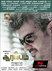 Picture 24 from the Tamil movie Aarambam