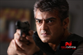 Picture 7 from the Tamil movie Aarambam