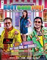 Picture 1 from the Hindi movie Baat Bann Gayi