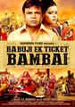 Picture 1 from the Hindi movie Babuji Ek Ticket Bambai