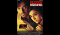 Picture 16 from the Hindi movie Bloody Isshq
