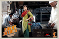 Picture 22 from the Hindi movie Bobby Jasoos