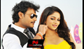 Picture 11 from the Kannada movie Bulbul