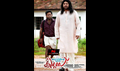 Picture 22 from the Malayalam movie Daivathinte Swantham Cletus