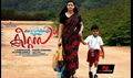 Picture 20 from the Malayalam movie Daivathinte Swantham Cletus