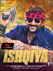 Picture 45 from the Hindi movie Dedh Ishqiya