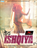 Picture 43 from the Hindi movie Dedh Ishqiya