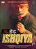 Picture 42 from the Hindi movie Dedh Ishqiya