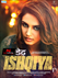 Picture 41 from the Hindi movie Dedh Ishqiya