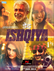 Picture 40 from the Hindi movie Dedh Ishqiya