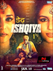Picture 31 from the Hindi movie Dedh Ishqiya