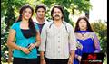 Picture 54 from the Telugu movie Dorakadu