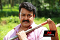Picture 86 from the Malayalam movie Drishyam