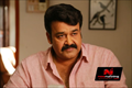 Picture 79 from the Malayalam movie Drishyam