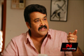 Picture 78 from the Malayalam movie Drishyam