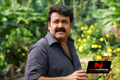 Picture 69 from the Malayalam movie Drishyam