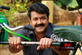 Picture 68 from the Malayalam movie Drishyam