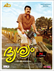 Picture 7 from the Malayalam movie Drishyam