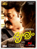 Picture 4 from the Malayalam movie Drishyam