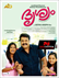 Picture 3 from the Malayalam movie Drishyam