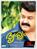 Picture 2 from the Malayalam movie Drishyam