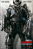 Picture 19 from the English movie Edge of Tomorrow
