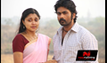 Picture 3 from the Telugu movie Ela Chapanu
