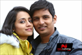 Picture 41 from the Tamil movie Endrendrum Punnagai