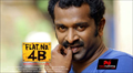 Picture 12 from the Malayalam movie Flat No.4B