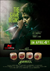 Picture 4 from the Malayalam movie Gamer