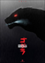 Picture 14 from the English movie Godzilla