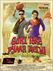 Picture 33 from the Hindi movie Gori Tere Pyar Mein