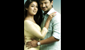 Picture 30 from the Tamil movie Ithu Kathirvelan Kadhal