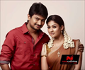 Picture 1 from the Tamil movie Ithu Kathirvelan Kadhal