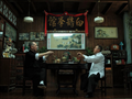 Picture 3 from the English movie Ip Man