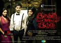 Picture 10 from the Tamil movie Irukku Aana Illa