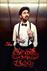 Picture 7 from the Tamil movie Irukku Aana Illa