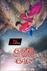 Picture 6 from the Tamil movie Irukku Aana Illa