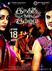 Picture 3 from the Tamil movie Irukku Aana Illa