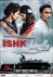 Picture 7 from the Hindi movie Ishk Actually