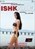 Picture 6 from the Hindi movie Ishk Actually