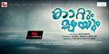 Picture 1 from the Malayalam movie Kaatum Mazhayum