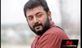 Picture 21 from the Telugu movie Kadali