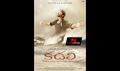 Picture 2 from the Telugu movie Kadali