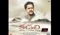 Picture 1 from the Telugu movie Kadali
