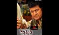 Picture 29 from the Kannada movie Kaddi Pudi