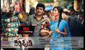 Picture 23 from the Kannada movie Kaddi Pudi